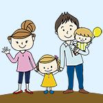 子育て世帯応援金の支給が始まりました!第1子100万円